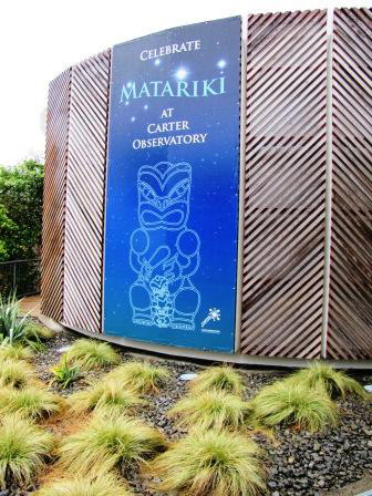 Celebrate Matariki at Carter Observatory.