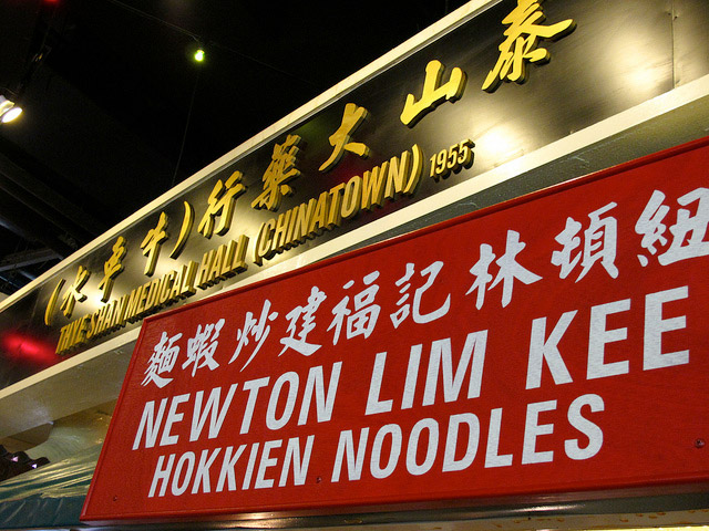Singapore Street Food Stalls