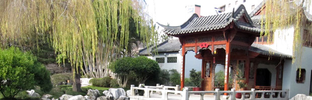 Sydney's Chinese Garden of Friendship in Photos