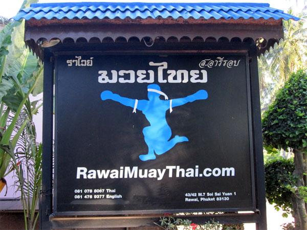 Rawai Muay Thai - Phuket, Thailand