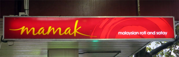 Mamak – The Best Malaysian Food In Sydney