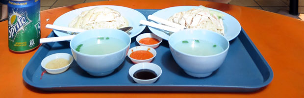 A Search For The Best Hainanese Chicken Rice