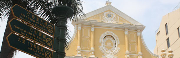 Sunday Spotlight: Golden Macau