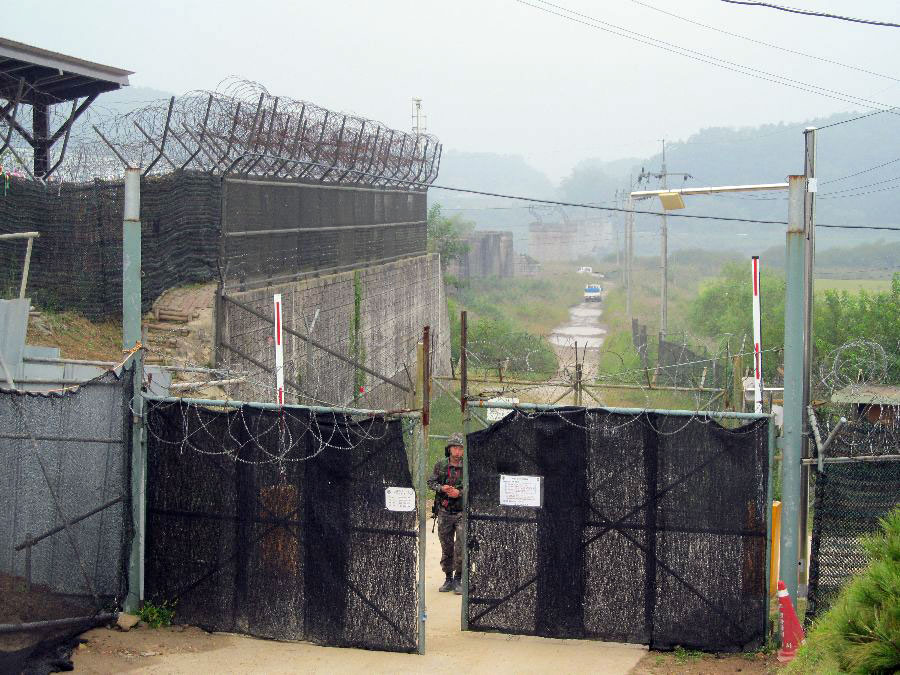 Korea Border