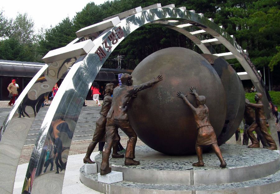 Korea Monument