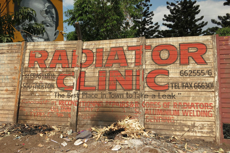 Radiator Clinic Fence Sign in Harare