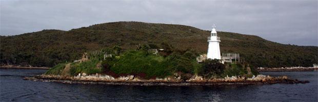 A Gordon River Cruise