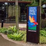 Jurong Bird Park - Entrance